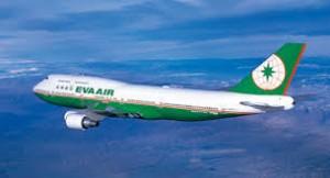 The Villa Collection EVA Air